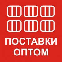 Купити сукні оптом і продати в роздріб по Україні