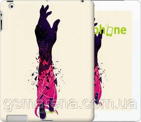 """Чехол на iPad 2/3/4 Art Hand """"4195c-25-7794"""""""