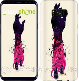 "Чехол на Samsung Galaxy S8 Plus Art Hand ""4195c-817-7794"""