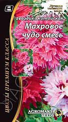 Семена гвоздики китайской Махровое Чудо смесь 0,2г ТМ АГРОМАКСИ