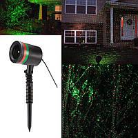 Лазерный проектор Star Shower Laser Light 908  уличный лазерный проектор