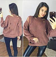 Женский шикарный рваный свитер (4 цвета)
