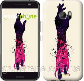 """Чехол на HTC 10 Art Hand """"4195c-464-7794"""""""