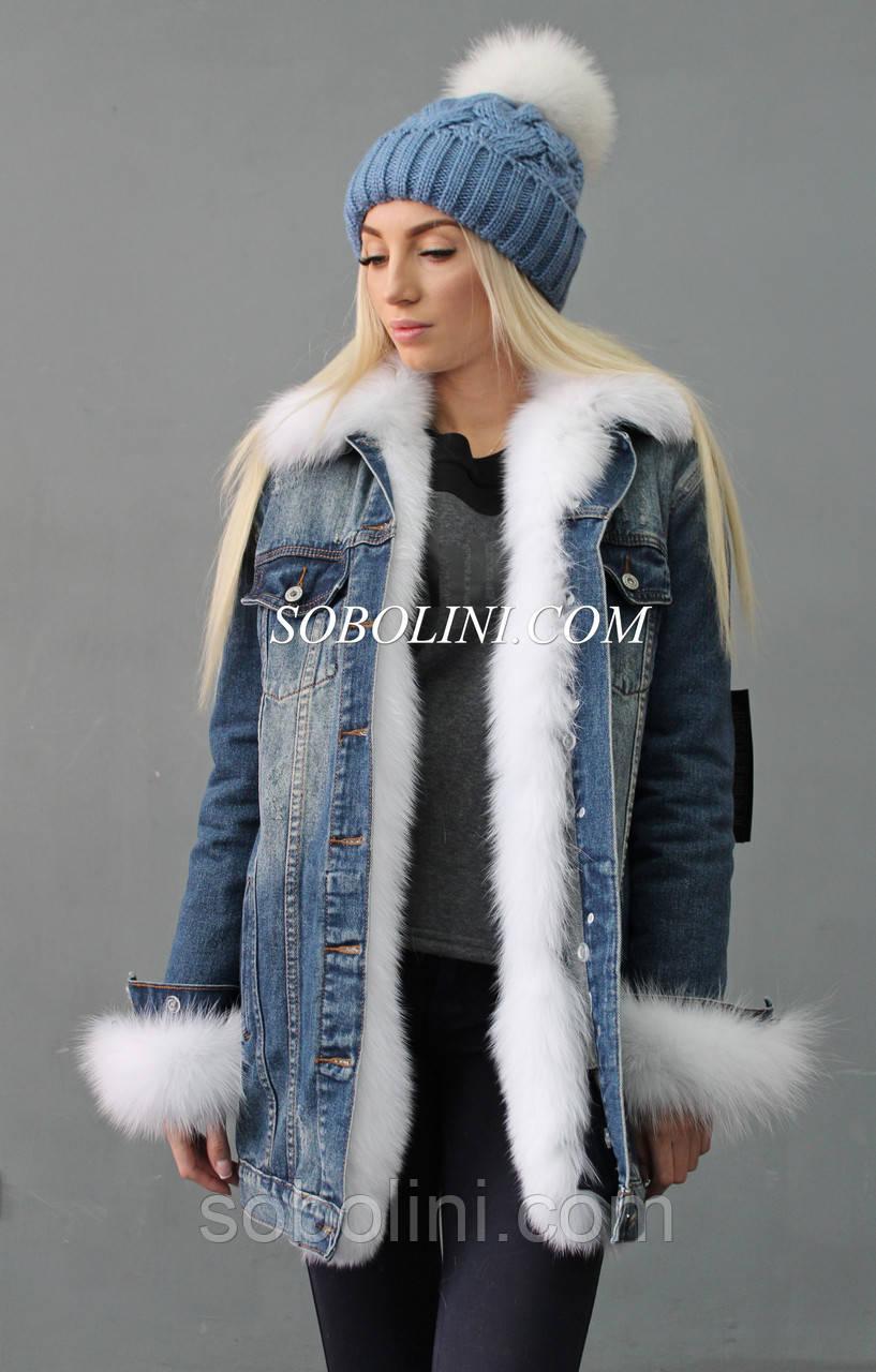 2838f53c5339 Джинсовая куртка с мехом арктической лисы и отстежкой на жилет,  утеплитель-холлофайбер - Меховые