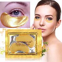 """Коллагеновая золотая маска от темных кругов и отечности вокруг глаз """"Crystal Collagen Gold patch"""" маска gold"""