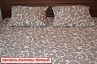 Двуспальный пододеяльник из бязи - Вензель полоска, тёмный