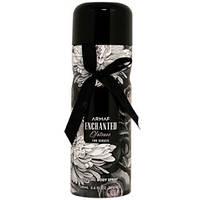 Женский парфюмированный дезодорант Armaf ENCHANTED INTENSE  200 ml