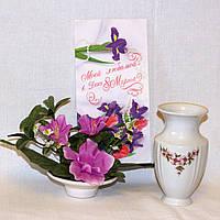 Подарочный набор 8 Марта Икебана + Вазочка + открытка