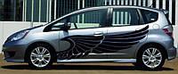 Виниловая наклейка на авто - на дверь крыло (80х20см)