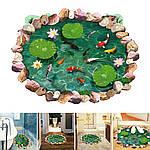 Интерьерная наклейка - Рыбки в пруду 3D (90х60см), фото 4