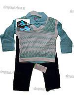 """Детский костюм-тройка на мальчика (1-3 года) """"Kapitoshka"""" купить оптом со склада LM-749"""