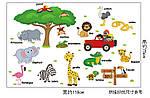 Интерьерная наклейка на стену Животные (на английском языке), фото 7