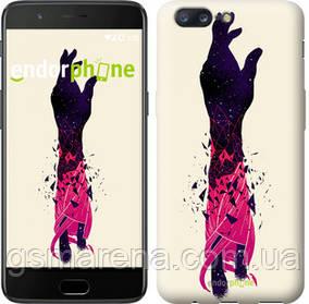 "Чехол на OnePlus 5 Art Hand ""4195u-969-7794"""