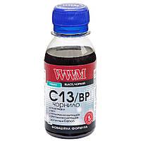 Чернила WWM для Canon PGI-425PGBk/PGI-520PGBk 100г Black Пигментные (C13/BP-2)