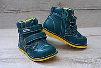 Демисезонные ботинки для мальчиков, рр. 20-23