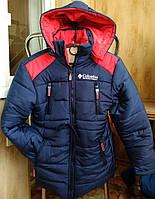 """Распродажа! Зимняя стильная парка куртка на мальчика """"Columbia"""" 4-5 лет"""