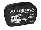 Аптечка First aid kit с охлажд. контейнером в сумочке 15 позиций, фото 2