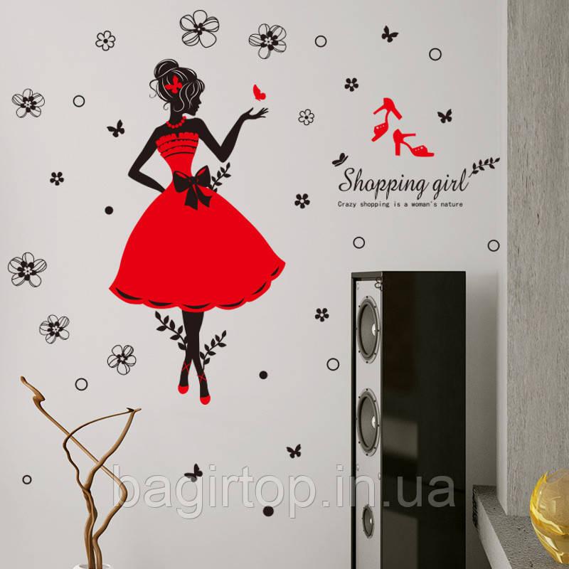 Интерьерная наклейка на стену Шопинг девушка