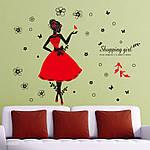 Интерьерная наклейка на стену Шопинг девушка, фото 2