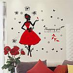 Интерьерная наклейка на стену Шопинг девушка, фото 4