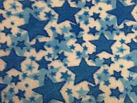 Махровая ткань «Звезды синие»