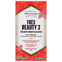 "ReserveAge Nutrition, ""Тройная Красота 3"" Tres Beauty 3 Collagen, Keratin & Elastin, 90 капсул, фото 1"