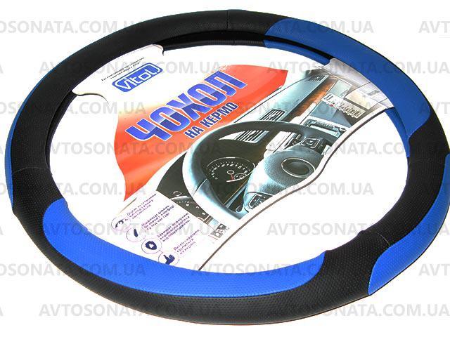 Оплетка 17023 BL XL чёрная/3 синих встав.