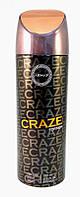 Мужской парфюмированный дезодорант Armaf Craze 200 ml