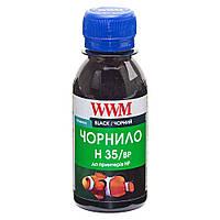 Чернила WWM для HP №10/11/12 100г Black Пигментные (H12/BP-2)