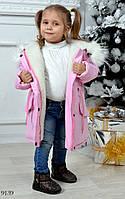 Куртка-парка детская мех натур размер 1 (3-5 лет)