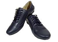 Туфли женские комфорт натуральная кожа синие на шнуровке (19ск)