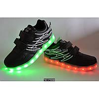 Светящиеся кроссовки, USB, 32-37 размер, 11 режимов LED подсветки, супинатор