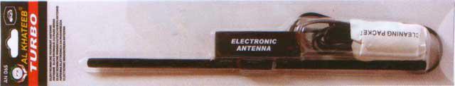 Антенна активная внутрисалонная 065