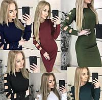 Женское платье порезы на рукавах 42-48, фото 1
