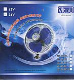 "Вентилятор 8"" BH.24.805 метал. 24V, фото 2"
