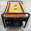 Бензиновый генератор 5.5 кВт 220 В, Буран БГ 7055С, электрогенератор, бензогенератор, миниэлектростанция, фото 3