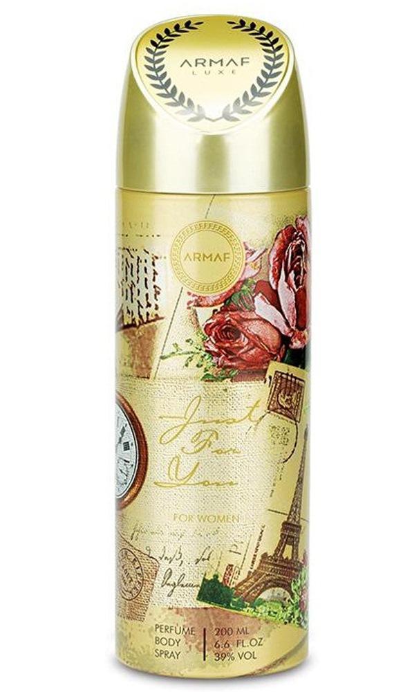 Женский парфюмированный дезодорант Armaf Just For You  200 ml