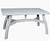 """Пластиковый стол """"King"""" 80*140 см"""