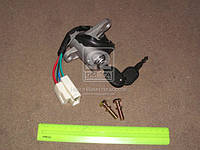 Замок-выключатель зажигания с ключем (DECARO) DC 01.12.45