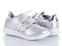 Подростковые кроссовки оптом для девочек. F965-1 (8пар 31-36)
