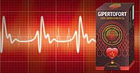 Gipertofort для нормализации давления,Gipertofort - напиток от гипертонии (Гипертофорт)