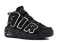 """Женские баскетбольные кроссовки Nike Air More Uptempo """"Black"""", материал - натуральная замша"""