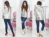 Куртка стеганка Серебро, размеры норма и батал, хит этого сезона - металлик куртка в цвете серебро., фото 1