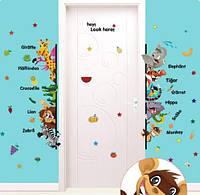 Интерьерная наклейка на стену Животные на английском (80х70см)