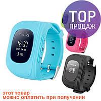 Детские часы с GPS трекером Smart Baby Watch GW300 (Q50) / ЧАСЫ - ТЕЛЕФОН smart watch