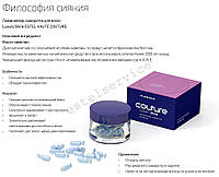 Люминайзер-сыворотка для волос LUXURY SHINE ESTEL Professional (Эстель)  Объем: 17 х 0,95 мл., фото 1