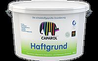 Caparol Haftgrund - грунтовочная краска