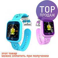 Smart Baby Watch DS28 Детские смарт часы с GPS трекером / ЧАСЫ - ТЕЛЕФОН smart watch