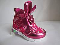 Розовые ботинки c ушками и мигающей пяткой для девочки 22-27 р