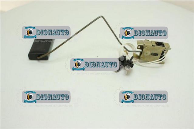 Датчик бензобака 3302, 2705, 2217 инжектор ГАЗ-2М ГАЗ-2705 (дв. ЗМЗ-406) (ГАЗ-2М)